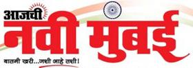 Aajchi Navi Mumbai