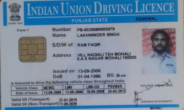 Owning a cab, can bail out this driver's family! by Rahul Mahajan